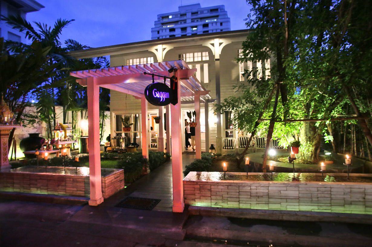 Gaggan restaurant Bangkok