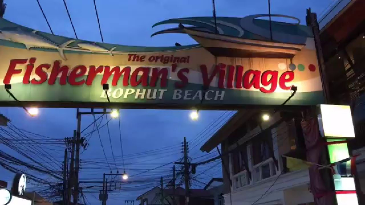 The Fisherman's Village Koh Samui