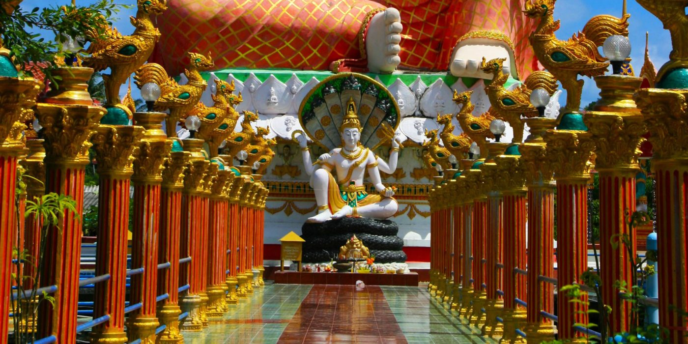 The Secret Hall of Buddhas Koh Samui