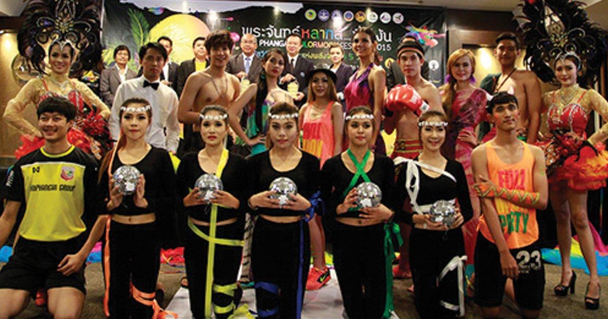 Colour Moon Festival, Koh Phangan